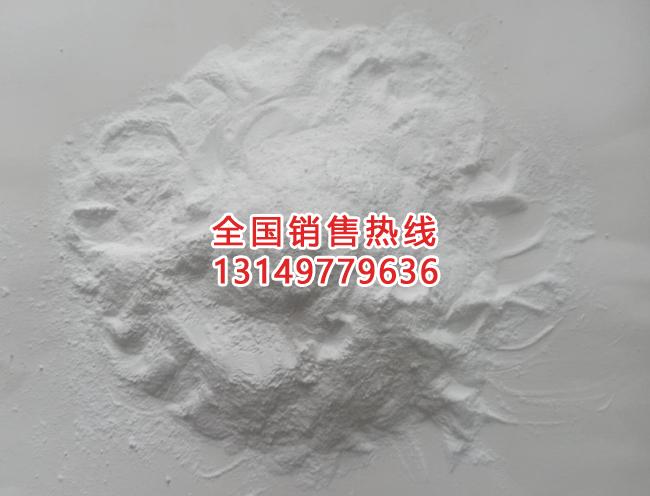 高純氫氧化鎂