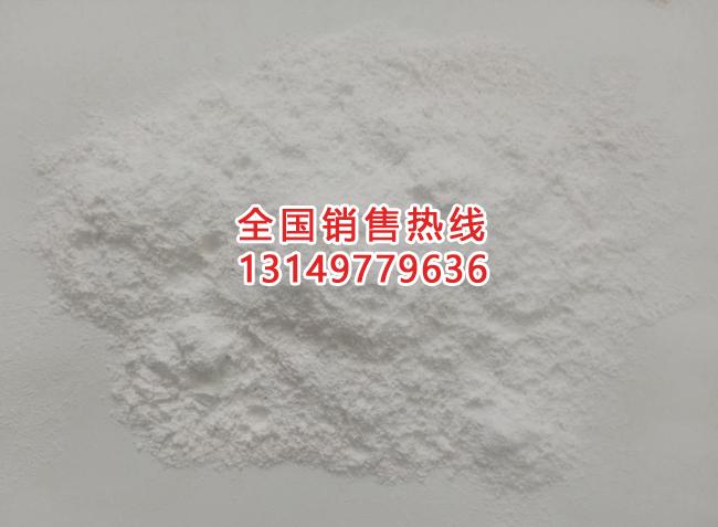 高活性氧化鎂