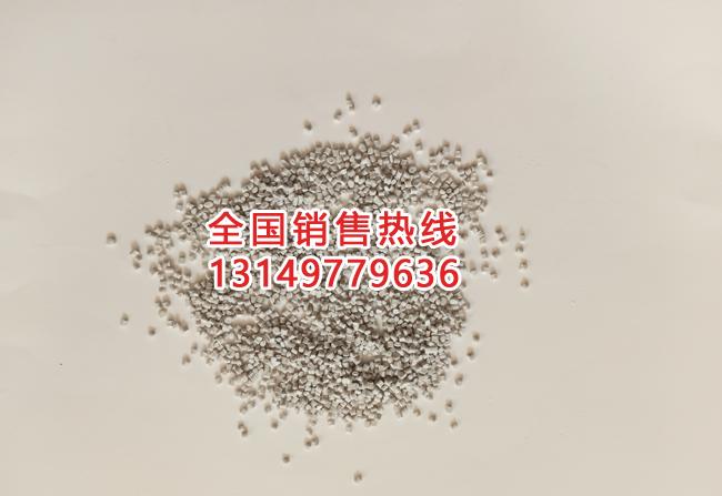 PE滑石粉母粒