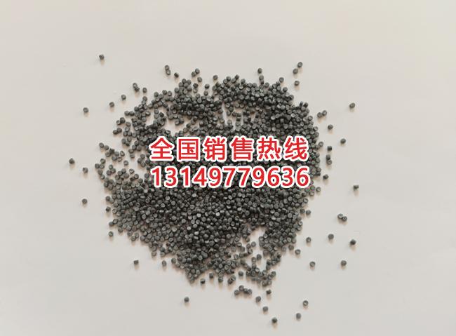 黑色滑石粉母粒